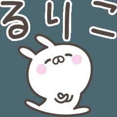 ☆★るりこ★☆ベーシックパック