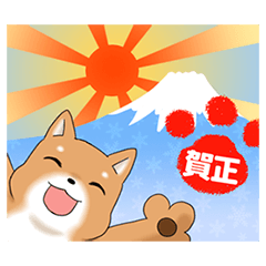 柴犬・豆芝 年賀状・お正月挨拶2018