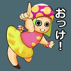 むーむー王国 #10 キノポン編(第二弾)