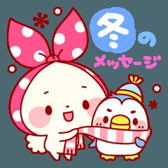 [LINEスタンプ] もちずきんちゃん・冬のメッセージ