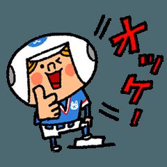 がんばれ!ソフトボール 5