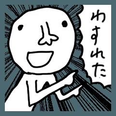[LINEスタンプ] 返信がめんどくさい時に使いたいスタンプ