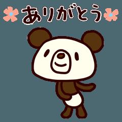 シャカリキぱんだ7(ありがとう編)