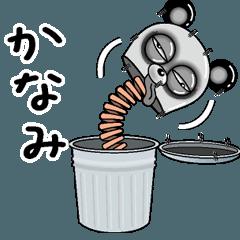 【かなみ】シュールなメッセージ
