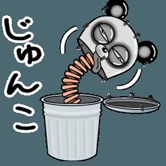 【じゅんこ】シュールなメッセージ