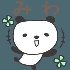 みわさんパンダ panda for Miwa