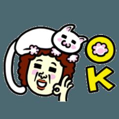 母と猫【毎日使える言葉】