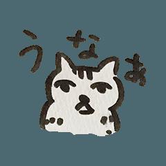 [LINEスタンプ] 猫の鰆