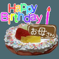 名前つき誕生日ケーキ◎実写◎お祝い