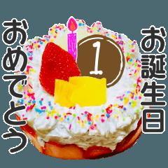 1歳〜40歳の誕生日ケーキ◎実写
