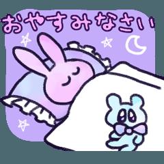 ファンシー白玉妖精ちゃんたち
