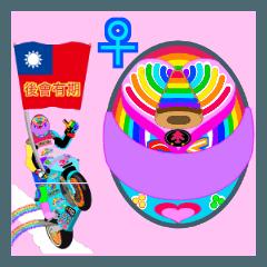 Moto Race Rainbow-colored Riders 31 @03