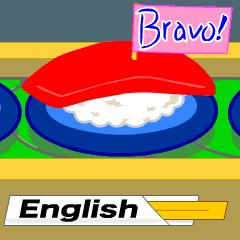 Sushi Bravo! <English Ver.>