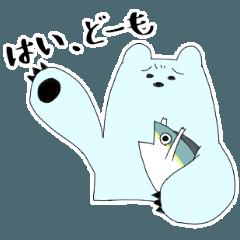 魚人くんと白熊さんの怪奇な日常スタンプ