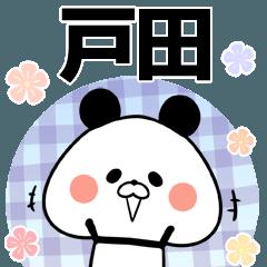 戸田の元気な敬語入り名前スタンプ(40個入)
