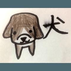 犬スタンプ(手書き日本語あいさつ)