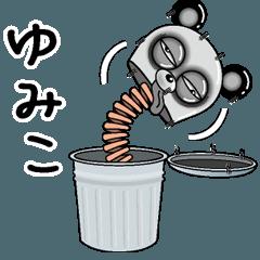 【ゆみこ】シュールなメッセージ