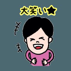祝還暦‼︎母のかっこいいスタンプ