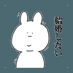 ヲタク版ゆるあごうさぎパート2