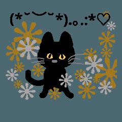 [LINEスタンプ] 黒猫×顔文字