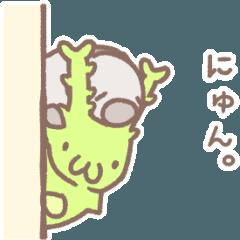 [LINEスタンプ] キュートキャタピラーズ #1