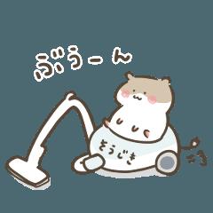 [LINEスタンプ] モチころおもしろハムスター2