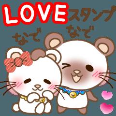 ぱんにゃ動く♥ラブラブスタンプ【彼女用】
