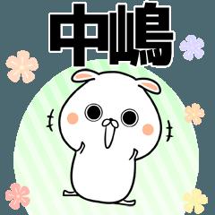 中嶋の元気な敬語入り名前スタンプ(40個入)
