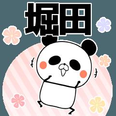 堀田の元気な敬語入り名前スタンプ(40個入)