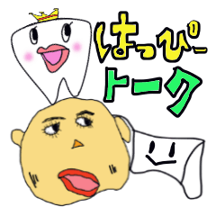 歯ッピートーク!&Dr.マスク