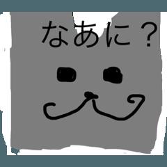 ニャーニャー団