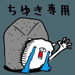 【ちゆきちゃん専用】脱力系アルパカさん