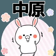 中原の元気な敬語入り名前スタンプ(40個入)