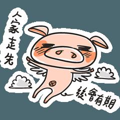 Crying lazy pig
