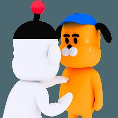 動くんダヨ〜ピーコとファング1