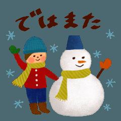 季節のごあいさつ【1月・2月】