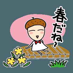 どんぐりちゃんの春【春に使えるスタンプ】