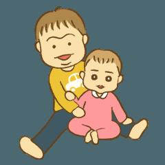 サイトウ一家 Part3