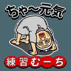 うちなーあびー【沖縄方言】練習むーち