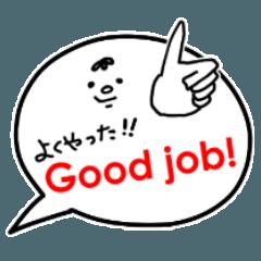 おっきなふきだし★英語といっしょに Part2