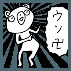 [LINEスタンプ] 辛口でゴメンナサイ慰めるクマ!