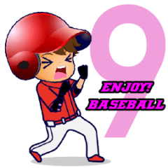 動く!野球チームと応援団9