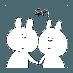 あごうさぎ 韓国語バージョン
