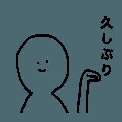[LINEスタンプ] yorikosticker