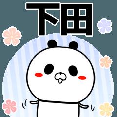 下田の元気な敬語入り名前スタンプ(40個入)