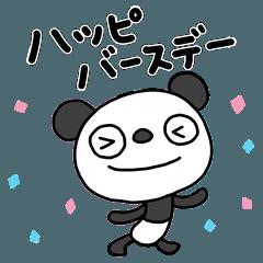 ふんわかパンダ15(お祝い編)