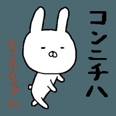 ちえちゃん専用スタンプ(うさぎ)