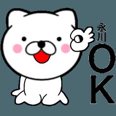 【永川】が使う主婦が作ったデカ文字ネコ