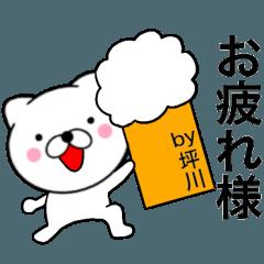 【坪川】が使う主婦が作ったデカ文字ネコ