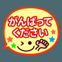 【シンプルフェイス】吹き出しメッセージ